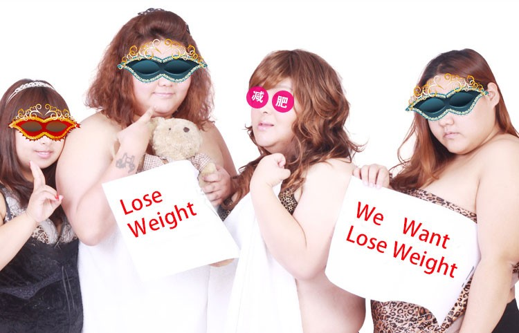 iwant-lose-weight