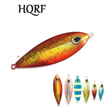 Free shipping 100g 2pcs/lot  Sea Fishing Metal Plate Lead Jig Slow Sinking Hard Lure Fish FIshing Boat