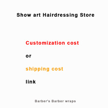 Customization cost or shipping cost link Barber's Barber Products цена