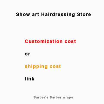 Customization cost or shipping cost link Barber's Barber Products image