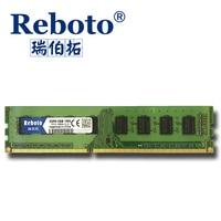 Reboto Original New Brand DDR3 2GB 1333mhz PC3 10600 For Desktop RAM Memory 1 5V Brand