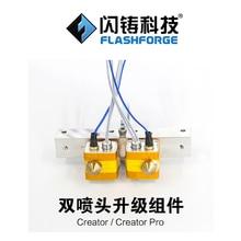 Flashforge Creador Pro 3D impresora sapre Creador de extrusión doble Barra de Montaje w/Trenzado Termopar htoend kit