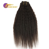 Moresoo Kinky Straight Clip In Human Hair 7Pcs/Set 100g Thick Full Head Dark Brown #2 Color Clip In Hair Extensions