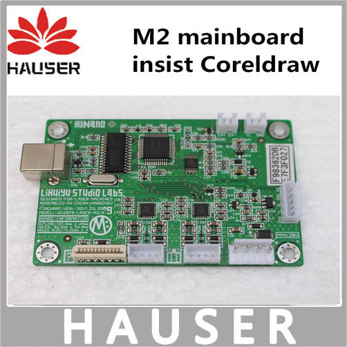 цены coreldraw drive board,coreldraw output mainboard,laser engraving machine mainboard+software,industrail laser machine parts