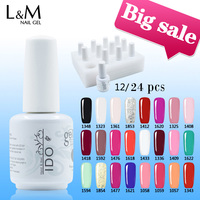 12 or 24 Pcs IDO Gelpolish 15ml Free Shipping Soak Off Led Uv Nail Gel Polish Set (10colors +Base +Top) Art Gel Nails Brands
