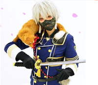 Free Shipping Newest Touken Ranbu Online Nakigitsune Yellow Or White Cosplay Prop Fox