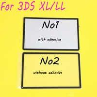 Pieza de repuesto de cubierta de plástico de pantalla LCD superior Jing Cheng da para Nintendo 3DS XL/LL