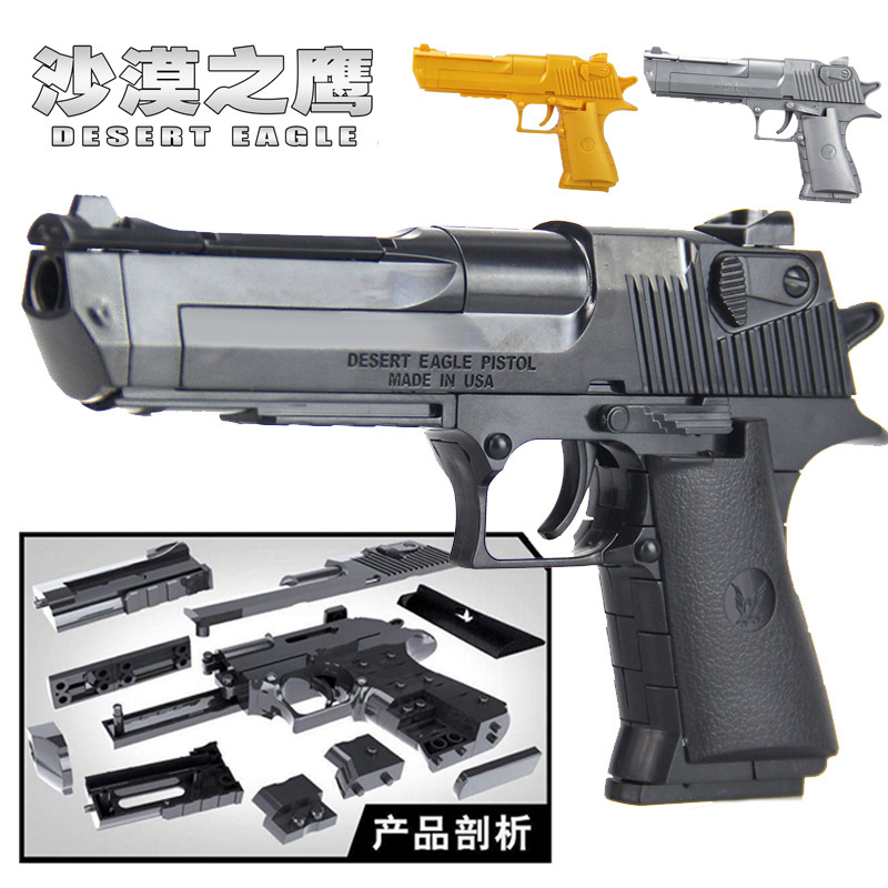 Buy Firearms Guns Online: Online Buy Wholesale Original Guns From China Original