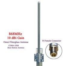 868MHz אנטנת omni פיברגלס אנטנה 10dBi חיצוני גג glide צג משחזר UHF IOT RFID LoRaWAN צג אנטנה