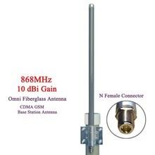 Antena de fibra de vidro omni 868mhz, antena 10dbi, monitor de telhado, repetidor, iot, uhf, rfid, monitor de antena