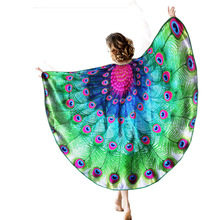 SPECIAL Women Rainbow Peacock Scarf Pretty Prop Sheer Shawl Ladies Adult Costumes Cosplay Dance Wings Nymph Pixie Costume