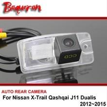 For Nissan X-Trail Qashqai J11 Dualis Night Vision Rear View Camera Reversing Camera Car Back up Camera HD CCD Vehicle Camera