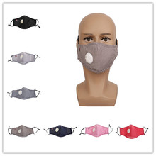 Cotton PM2.5 Filter Anti Haze Mask Breath Breathable Valve Anti-dust Mouth Mask Activated Carbon Filter Respirator Mask Face