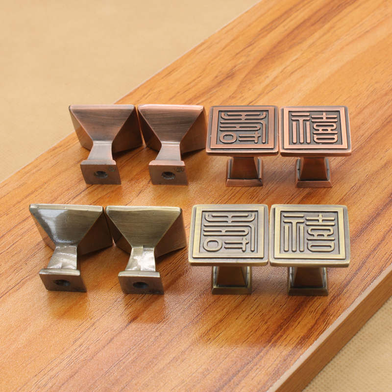 Superbe Antique Vintage Chinese Cabinet Hardware Furniture Cupboard Handles Knobs  Square Kitchen Cabinet Door Drawer Pull Handle Knobs In Cabinet Pulls From  Home ...