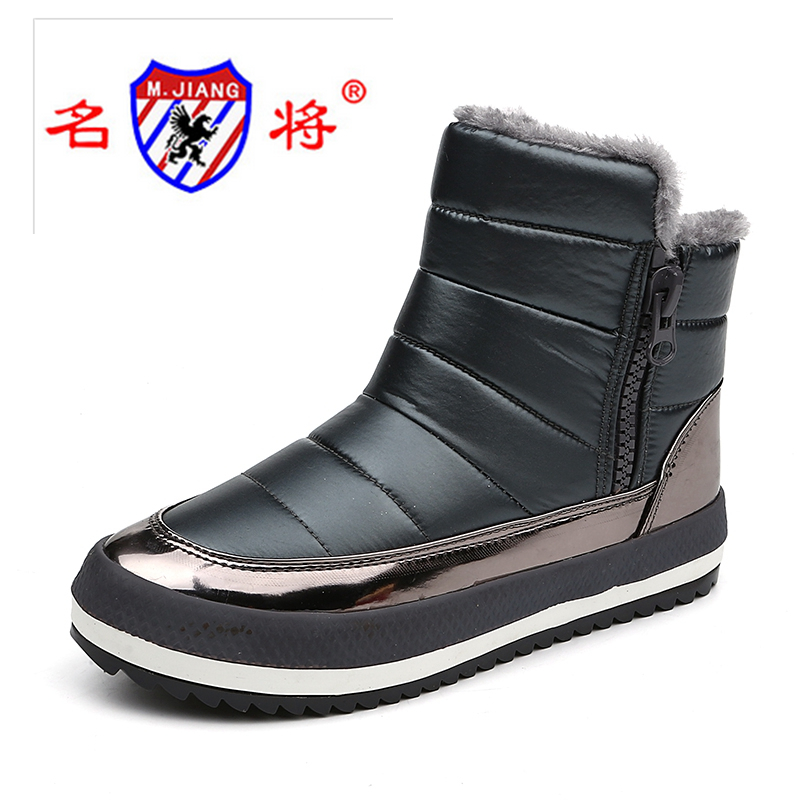 2017 New Arrival Hot Sale Shoes Women Boots Solid Slip-On Soft Cute Women Snow Boots Round Toe Flat with Winter Fur Ankle Boots 2017 new arrival hot sale women boots solid bowtie slip on soft cute women snow boots round toe flat with winter shoes wsz31