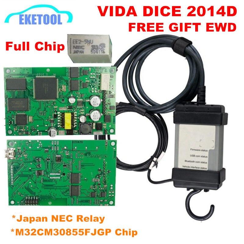 Dernière 2014D puce complète Vida dés pour VOLVO VIDA Dice japon NEC relais M32CM30855FJGP puce multi-langue ajouté IT/NL/TR EWD cadeau