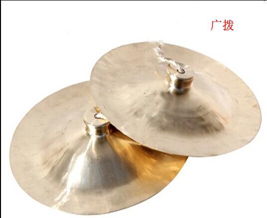 Chinese Folk Dance Chinese Lion Dance Costume Guangbo  Cymbals Cha 28cm 35cm