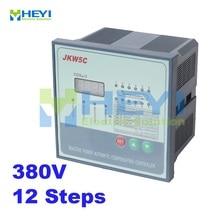 Регулятор коэффициента мощности JKW5C регулятор компенсации для конденсатора коэффициента мощности 12 шагов 380v