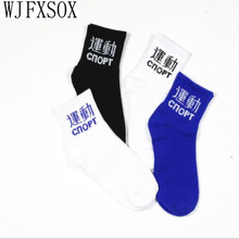 Match-Up Men Colored Blue style Cotton Socks argyle Casual Crew Socks 5 Pairs/Lot US