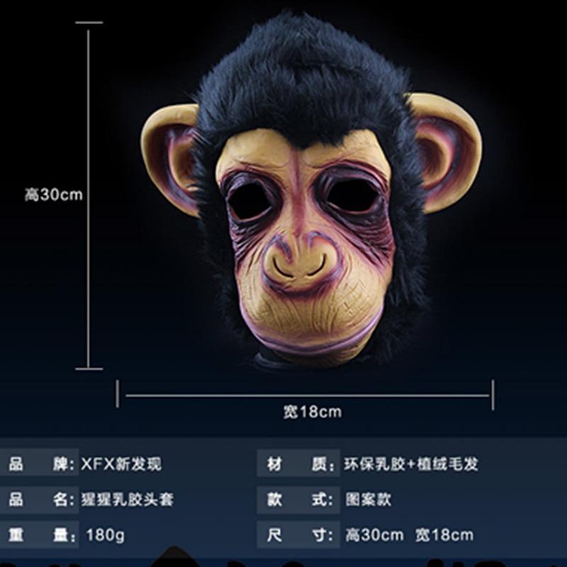 Grand Theft Auto Fantezi Elbise Maymun maskesi Şempanze Maskeleri - Tatiller ve Partiler Için - Fotoğraf 3