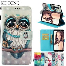 Leather Case sFor Samsung Galaxy A9 2018 Fashion Flip Magnetic Wallet Cover For A 9 Phone Bags