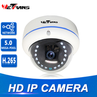Network IP Camera Onvif 10m Night Vision 4MP Vandalproof Dome Full HD 2 8 12mm Lens