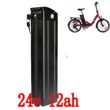 350W Silver fish Battery,24V 12AH Lithium battery For Electric Bike with 2A charger and BMS bottom discharge