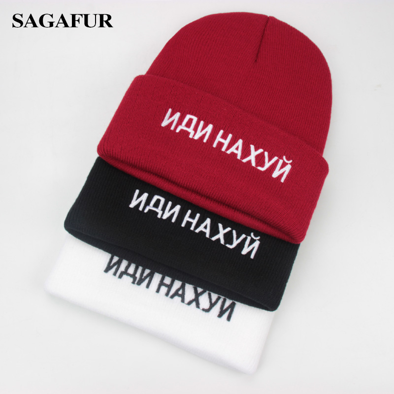 Embroidery Letter Russian   Beanies   Women Knitted Hats For Men Casual Outdoor   Skullies   Cool Hip Hop Bonnet Spring Autumn Male Cap