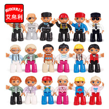 1pcs Big Size Building Blocks Compatible With duploe Family Worker Police Figure Toys For Kids Christmas