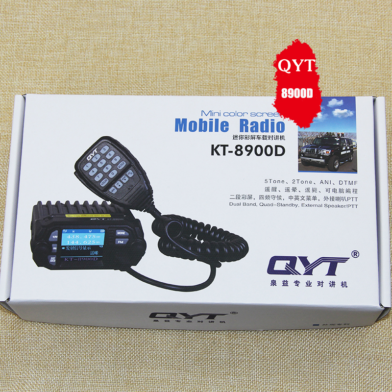 Mini Car Radio QYT KT-8900D 136-174/400-480MHz Dual Band Quad Dsiplay 25W Mobile Transicever KT8900D+Programming CableMini Car Radio QYT KT-8900D 136-174/400-480MHz Dual Band Quad Dsiplay 25W Mobile Transicever KT8900D+Programming Cable
