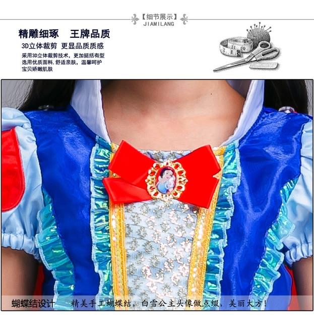 Disney Frozen dress for girls elsa costumes nest Girls Cosplay party Princess anna kids vestidos de festa meninas for children 4