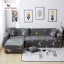 Slowdream Assemble Sofa Cover Nordic Deer Couch Removable Stretch Furniture Elastic Decor Home For Living  Slipcover