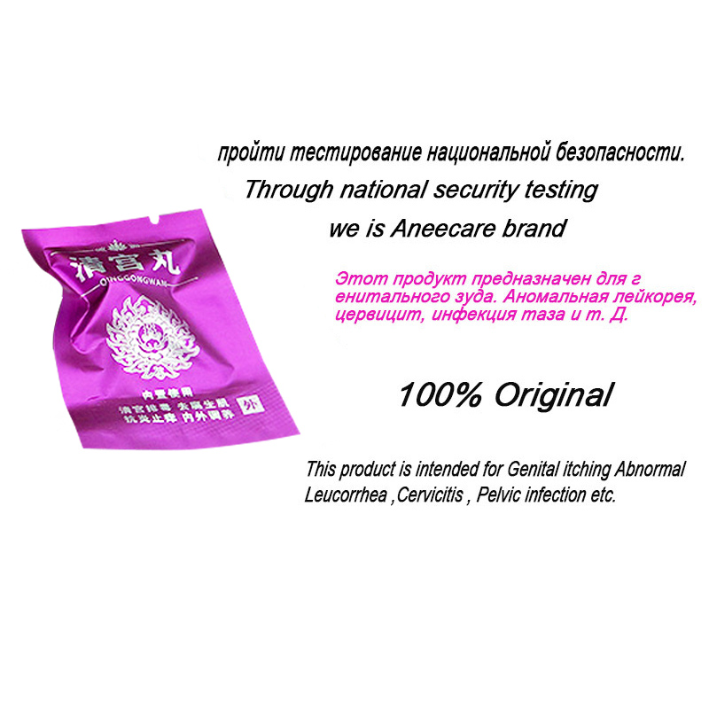 10Pcs Set Chinese Herbal Tampon for Women Clean Point Tampons Vaginal Detox Pearls WS99 in Feminine Hygiene Product from Beauty Health