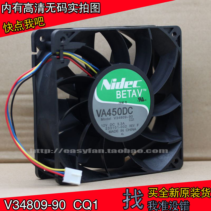 Nidec VA450DC V34809-90 CQ1 Super strong 12V 3.3A 12CM 120mm axial server inverter cpu computer cooling fans nidec d12e 12ps2 01b 12038 120mm 12cm dc 12v 1 70a 12 cooling fan server inverter case cooler