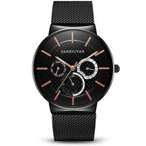 Ultra thin Watch men Fashion M