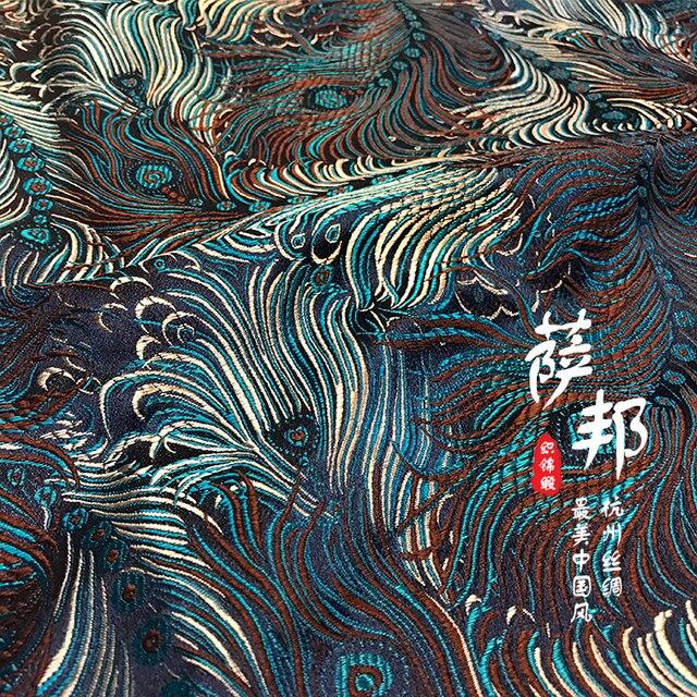 Peacock Feathers Satin Fabric Imitate Silk Brocade Fabric Damask