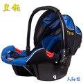 Cesta de carro do bebê portátil assento infantil assento de carro do bebê auto assento de segurança infantil bebê proteja assento da cadeira para bebê transportadora auto