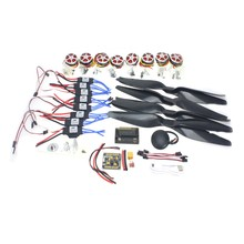 JMT GPS APM2.8 Flight Control 350KV Brushless Motor FMT40A ESC Upgrade Set for 900 Frame Aircraft Helicopter F05423-H