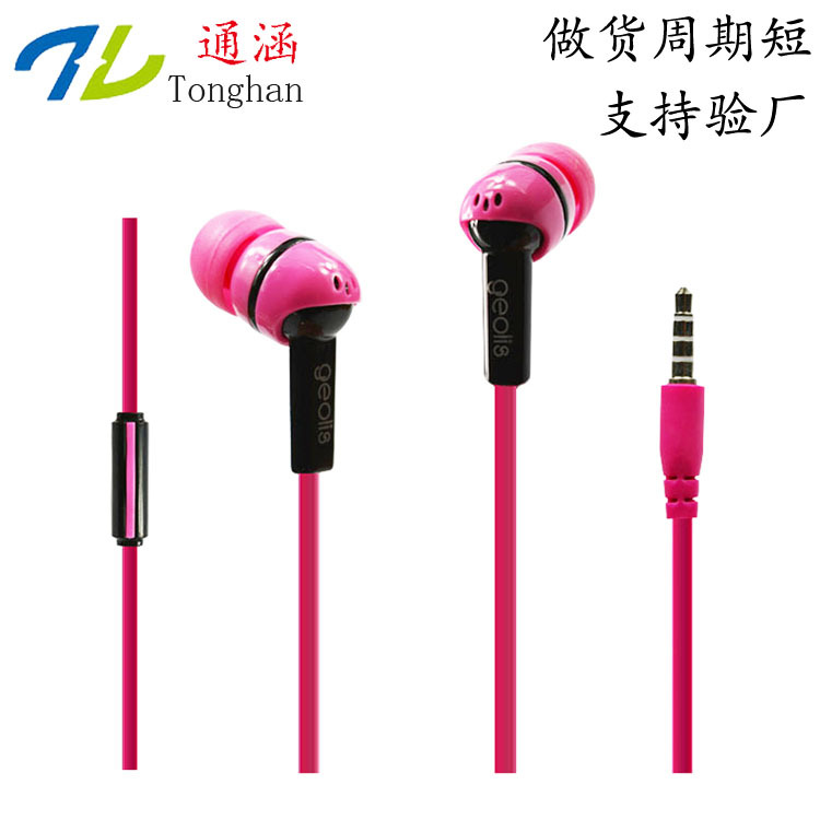 NK01 3.5mm Earphones Headsets Stereo Earbuds For mobile phone MP3 MP4 For PC