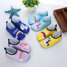 Summer beach Shoes Kids Cartoon Rainbow Unicorn Pattern Swiming Girls Boys Barefoot Soft Bottom Non-slip Water