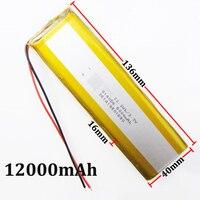 3 7V 12000mAh Lithium Polymer Rechargeable Battery Li Po For GPS PSP DVD Power Bank 9