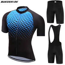 MAKOSHARK 2019 Pro Cycling Set Summer MTB Bike Clothing Bicycle Jersey Sportswear Maillot Ropa Ciclismo