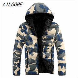 2016 autumn winter fashion men slim camouflage design hooded coats parka casual jackets outerwear parka and.jpg 250x250