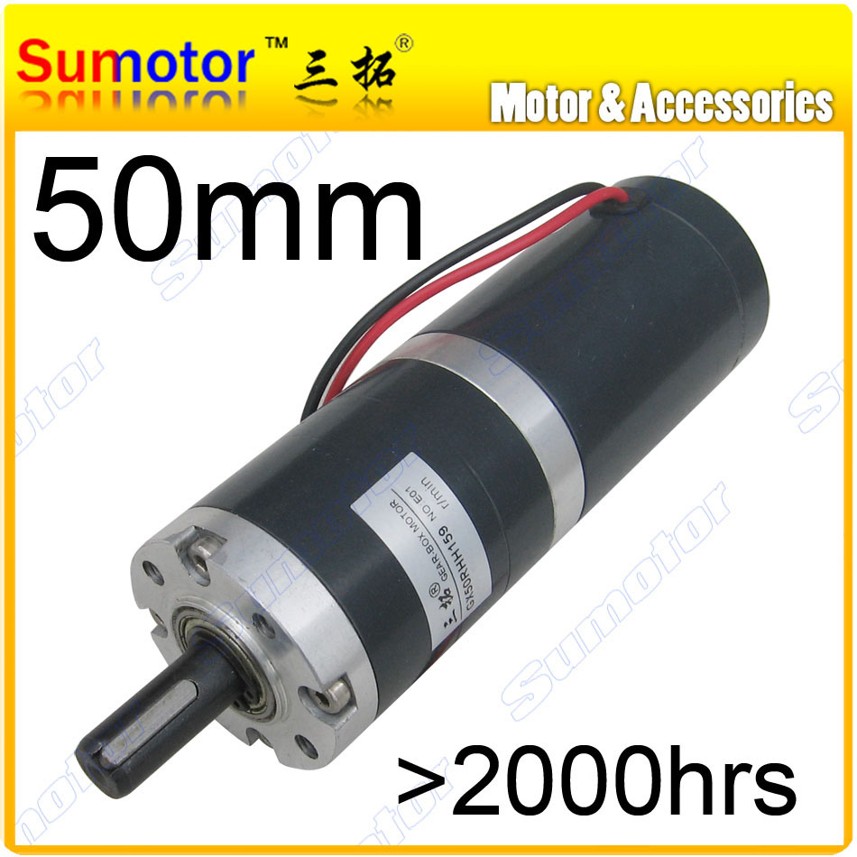 Buy gx50 dia 50mm 12v 24v low speed dc Dc planetary gear motor