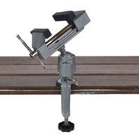 מלחציים ספסל מכונה אוניברסלית 360 תואר סיבוב לכלי לתיקון קבוע סגסוגת אלומיניום שולחן סגן לסת בורג קבוע בחוזקה יד כלים