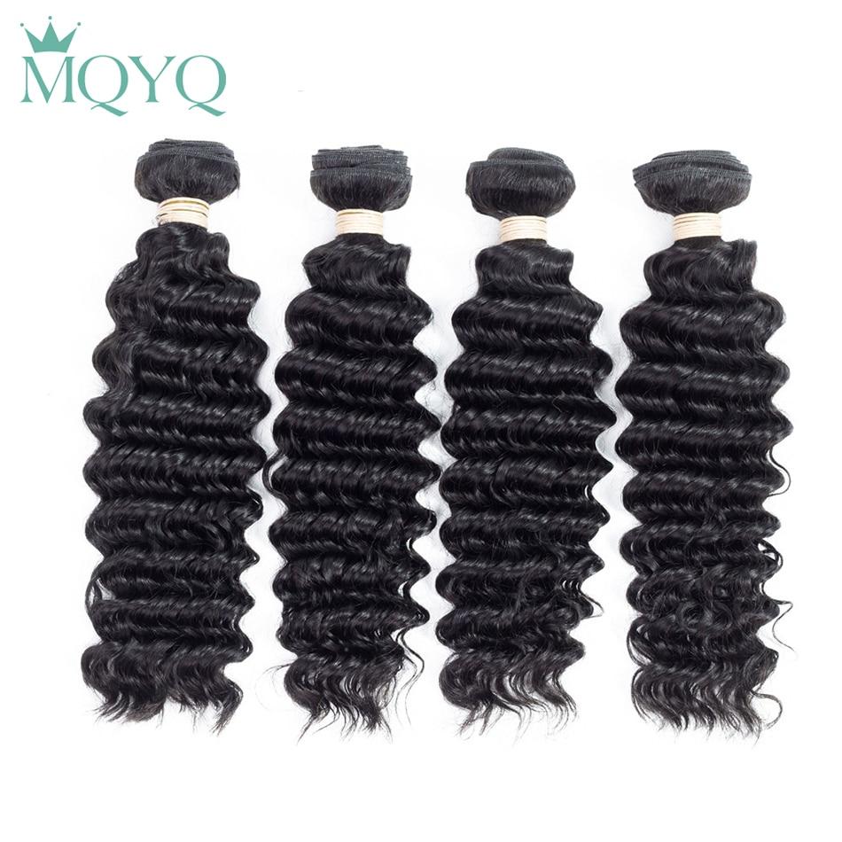 MQYQ Indian Deep Wave Hair extensions 4 Bundles 100% Human Hair Bundles Weave 1B Natural Color Indian Deep Curly Hair Weaving
