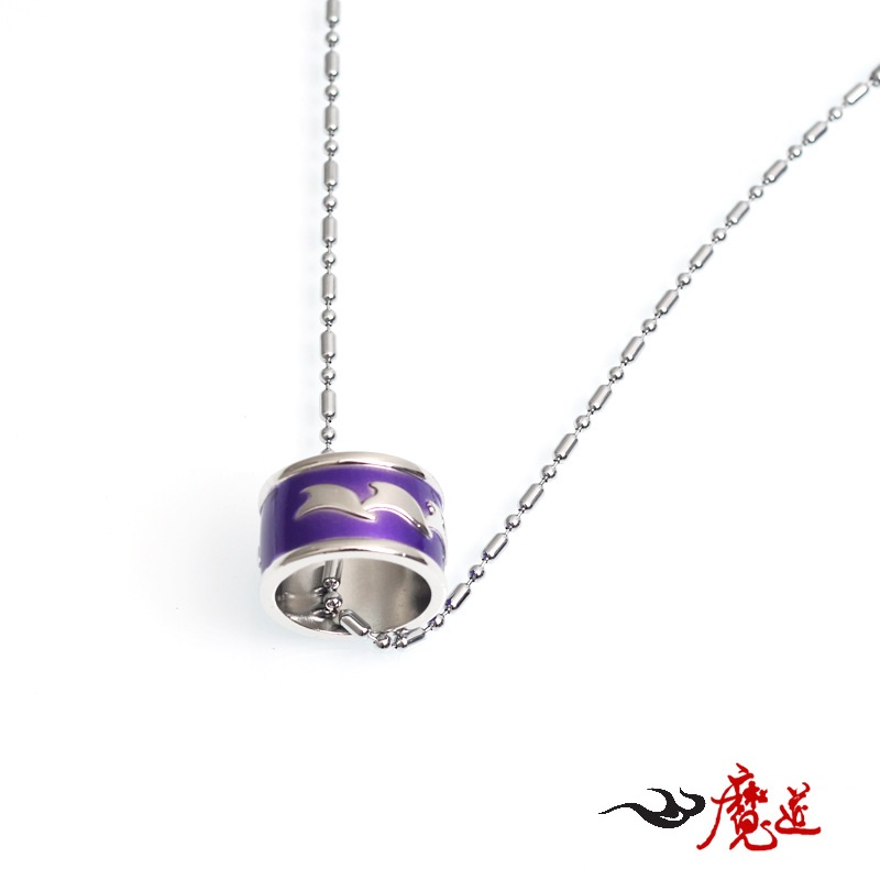 Anime Mo Dao Zu Shi Ring Necklace Zinc Alloy Jiang Cheng Figure Finger Ring Ornament Jewelry Pendant Keychain