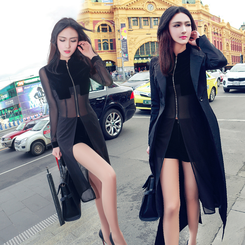 2016 O neck Full Skirt Set Color Colorful Autumn Pants Suit New Sexy Mesh Stitching Perspective