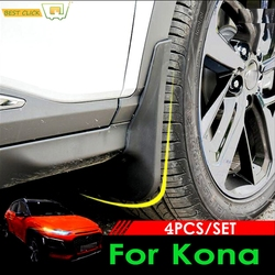 Oe estilo moldado aletas de lama do carro para hyundai kona 2017 2018 2019 2020 kauai mudflaps respingo guardas lama aleta acessórios