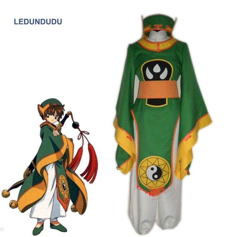 Card captor Sakura Syaoran Li Cosplay Costumes Anime Chinese Robe Cardcaptor Men Women Uniform for Halloween
